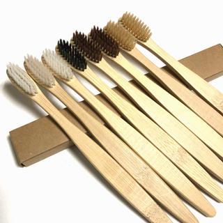 竹歯ブラシ 8本(歯ブラシ/デンタルフロス)