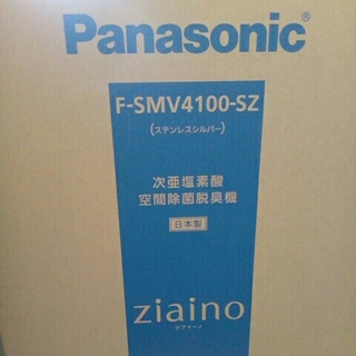 Panasonic - ジアイーノ新品 未開梱