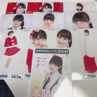 エヌジーティーフォーティーエイト(NGT48)の本間日陽 生写真11枚まとめ(アイドルグッズ)