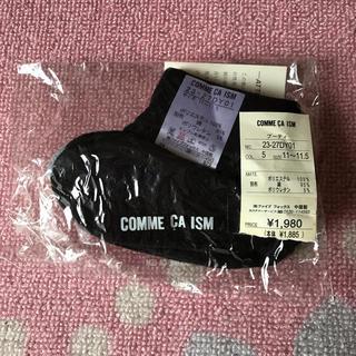 コムサイズム(COMME CA ISM)のコムサイズム❤︎ブーティ【未使用】(ブーツ)