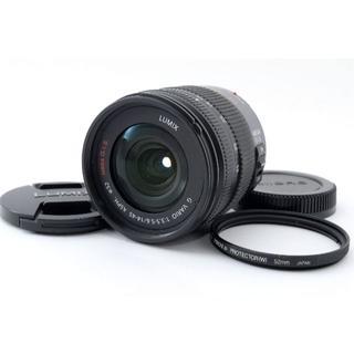 パナソニック(Panasonic)のLUMIX G VARIO H-FS014045 14-45mm レンズ(レンズ(ズーム))