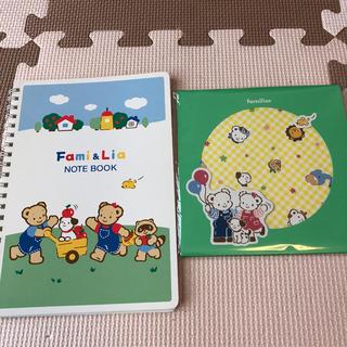 ファミリア(familiar)のファミリア  ノートと折り紙(知育玩具)