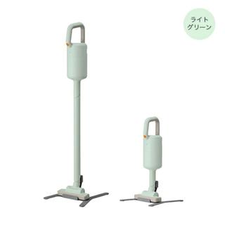 プラスマイナスゼロ(±0)のまる様専用 プラマイゼロ 掃除機(クリーナー) XJC-Y010 ライトグリーン(掃除機)