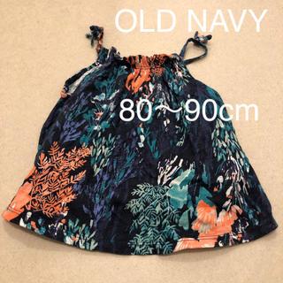 Old Navy - OldNavy キャミソール 80-90cm