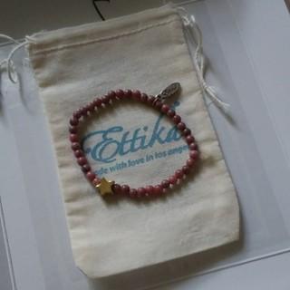 エティカ(Ettika)のEttika 天然石ブレスレット エティカ(ブレスレット/バングル)