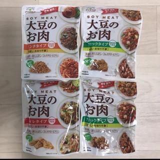 【専用】ソイミート(豆腐/豆製品)