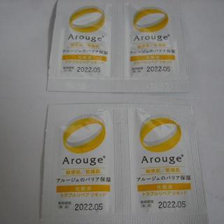 アルージェ(Arouge)のアルージェ Arouge トラブルリペアリキッド(化粧液)化粧水 4袋(化粧水/ローション)