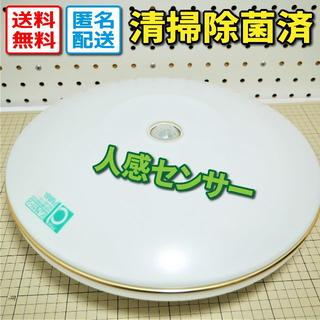 エヌイーシー(NEC)の人感センサー付き 照明器具シーリングライト(天井照明)