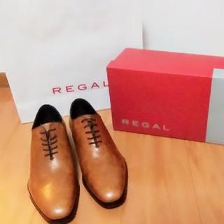 REGAL - REGAL 26.5