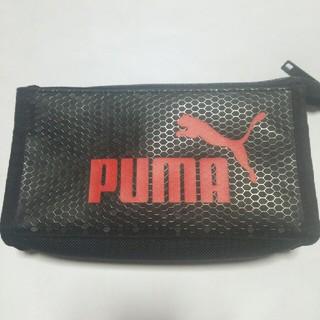 プーマ(PUMA)のプーマ 筆箱   ペンケース (ペンケース/筆箱)