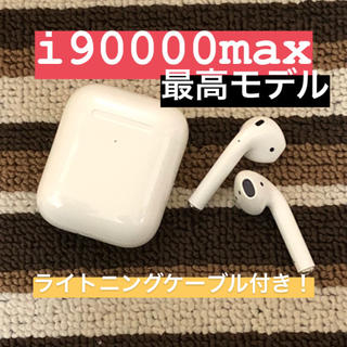 アイ(i)のi90000MAXワイヤレスイヤホン【最高モデル】(ヘッドフォン/イヤフォン)