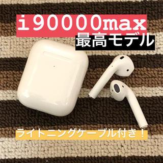 アイ(i)のi90000MAX twsワイヤレスイヤホン(ヘッドフォン/イヤフォン)