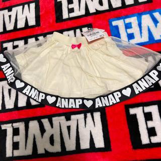 アナップキッズ(ANAP Kids)のANAPkids☆インパン付きスカート(スカート)