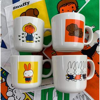 フェリシモ(FELISSIMO)のディック・ブルーナ(ミッフィー )マグカップ4個 + ハンカチ5枚(キャラクターグッズ)