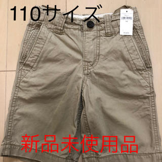 GAP - ギャップ 男の子 ハーフパンツ 110サイズ