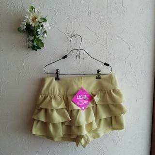 リルリリー(lilLilly)のLilLilly☆フリルパンツスカート(ミニスカート)