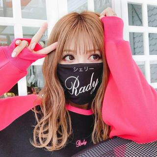 レディー(Rady)の【新品】Radyノベルティマスク(ノベルティグッズ)