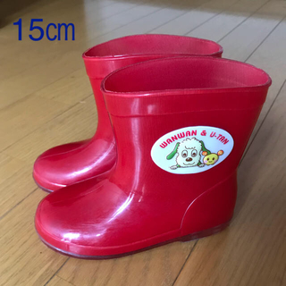 ニシマツヤ(西松屋)の幼児長靴 ワンワン・ウータン 15㎝(長靴/レインシューズ)