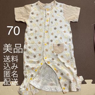 シマムラ(しまむら)の美品 前開き半袖 ロンパース 70 星柄(ロンパース)