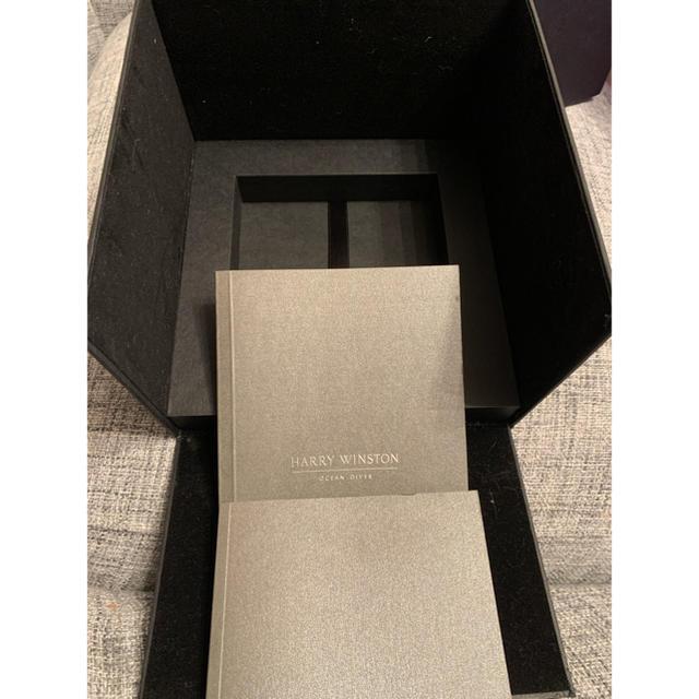 HARRY WINSTON(ハリーウィンストン)のハリーウィンストン 時計ケース メンズの時計(腕時計(アナログ))の商品写真