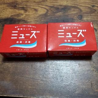 アースセイヤク(アース製薬)の薬用石鹸ミューズ(アルコールグッズ)