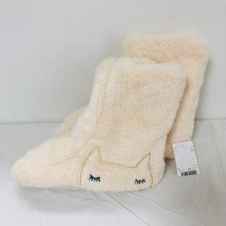 ツモリチサト(TSUMORI CHISATO)のツモリ チサトスリープ プードルカットフリース ルームシューズ ブーツ ネコ(スリッパ/ルームシューズ)