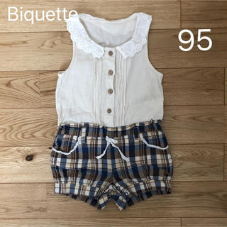 Biquette - ビケット  サロペット ロンパース 95