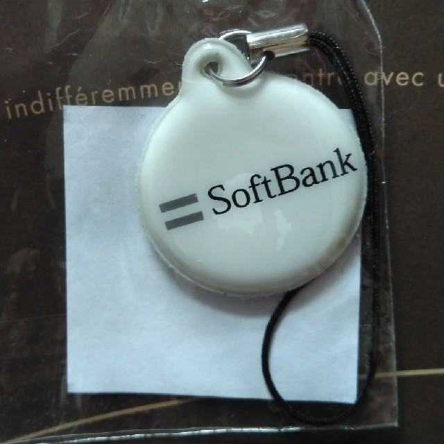 Softbank(ソフトバンク)のストラップセット♢お父さん犬♢ エンタメ/ホビーのおもちゃ/ぬいぐるみ(キャラクターグッズ)の商品写真