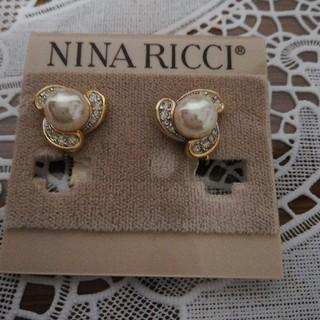 ニナリッチ(NINA RICCI)の美品・ニナリッチ イヤリング(イヤリング)