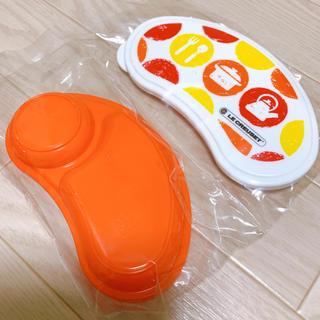 ルクルーゼ(LE CREUSET)の離乳食 キット(離乳食調理器具)