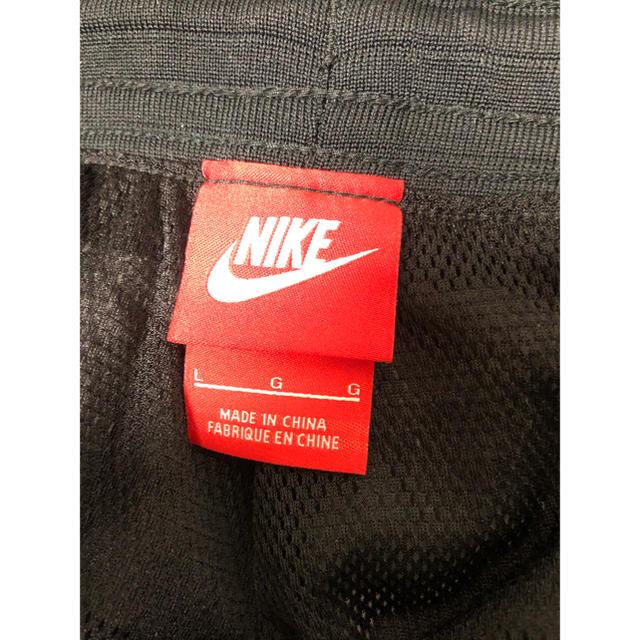NIKE(ナイキ)のNike ウーブンパンツ メンズのパンツ(その他)の商品写真