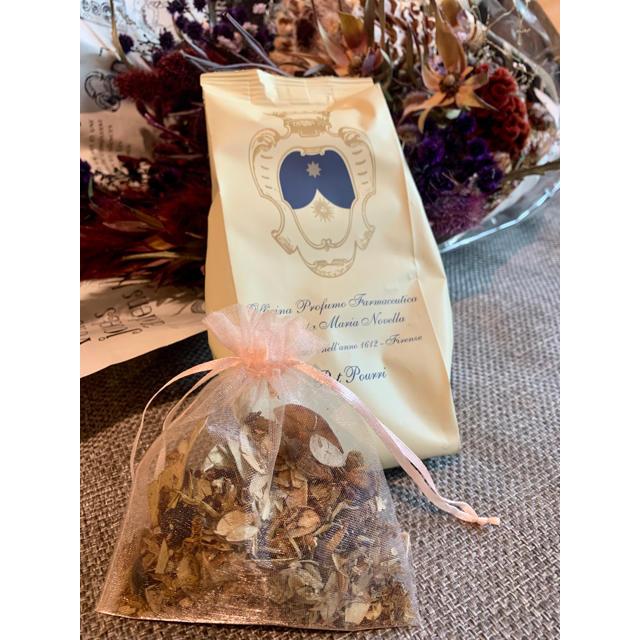 Santa Maria Novella(サンタマリアノヴェッラ)の入荷‼️サンタマリアノヴェッラ ポプリ 15g オーガンジー 袋付き コスメ/美容のリラクゼーション(アロマグッズ)の商品写真