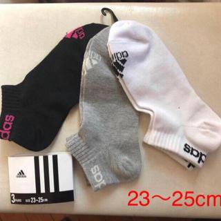 adidas - 新品 アディダス 靴下 白・黒・グレー 3足 クルーソックス adidas ロゴ