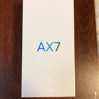 アンドロイド(ANDROID)の【新品未使用未使用】OPPO AX7  ブルー(スマートフォン本体)