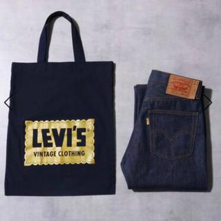 リーバイス(Levi's)のw29 Levi's  501 E リーバイス GOLDEN TICKET(デニム/ジーンズ)