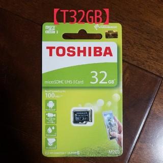 東芝 - ★新品★東芝★マイクロSDカード microSD 32GB★