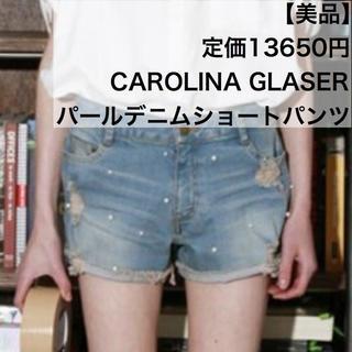 カロリナグレイサー(CAROLINA GLASER)の【美品】定価13650円 カロリナグレイサー  ドットパールデニムショートパンツ(ショートパンツ)