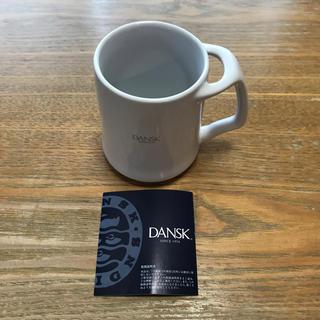 ダンスク(DANSK)のダンスク マグカップ(グラス/カップ)