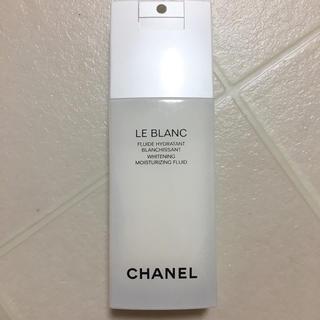 CHANEL LE BLANC エマルジョン 薬用美白乳液 50ml(乳液/ミルク)