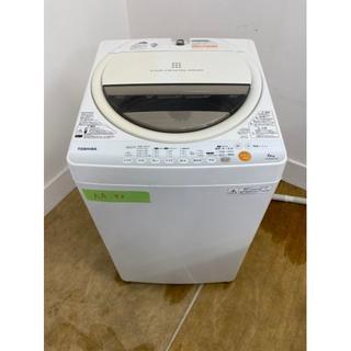 東芝 - TOSHIBA洗濯機 6kg 東京 神奈川限定送料無料!s83