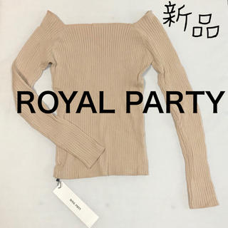 ROYAL PARTY - ROYAL PARTY  リブ ニットカットソー新品未使用タグ付き