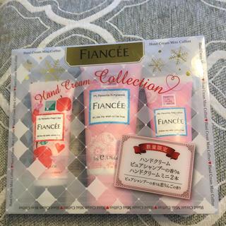 FIANCEE - ハンドクリーム