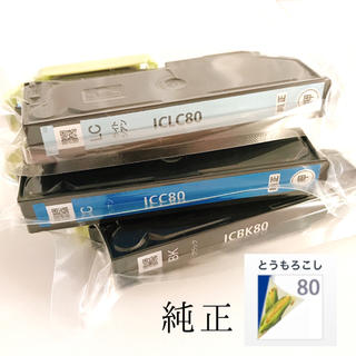 エプソン(EPSON)のエプソン 純正インク 3色セット 80(OA機器)