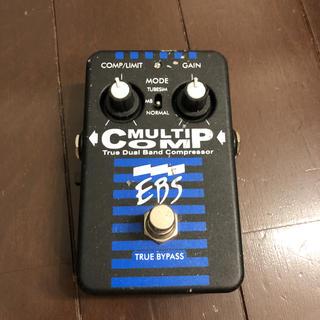 EBS multi comp マルチコンプ(ベースエフェクター)
