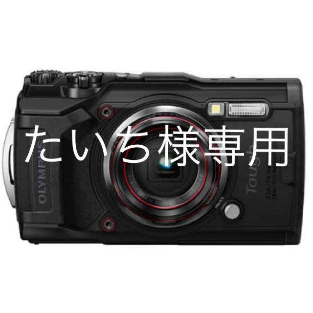 OLYMPUS(オリンパス)の【たいち様専用】オリンパス OLYMPUS STYLUS デジタルカメラ黒 スマホ/家電/カメラのカメラ(コンパクトデジタルカメラ)の商品写真