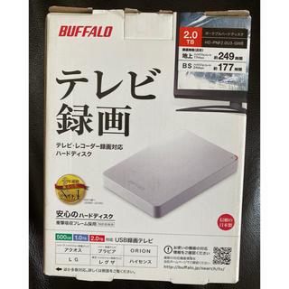 バッファロー(Buffalo)のBUFFALO ポータブル外付けHDD 2TB(テレビ)