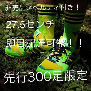 アディダス(adidas)のAtmos × Adidas Originals ZX 8000 G-SNK 3(スニーカー)