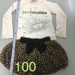 ディオール(Dior)のクリスチャンディオール  Dior 2点セット(Tシャツ/カットソー)