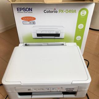 エプソン(EPSON)のEPSON プリンター Colorio PX-049A カラリオ(OA機器)