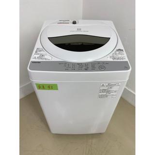 東芝 - TOSHIBA洗濯機 5kg 2018年製 東京 神奈川限定送料無料!s93